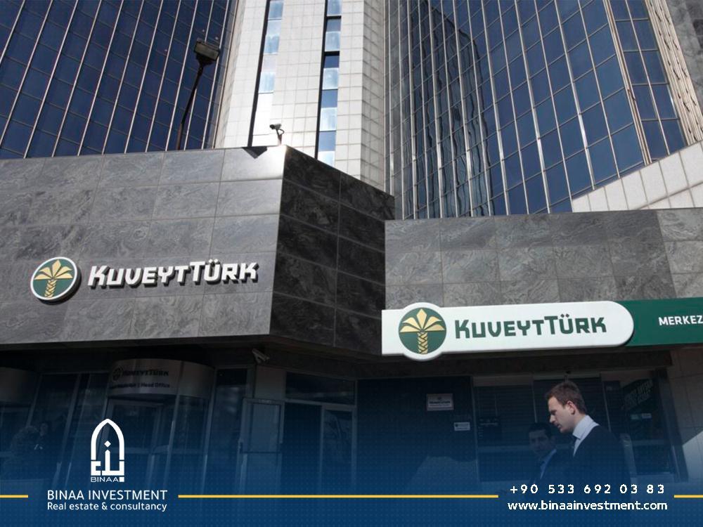 المصارف و البنوك في تركيا
